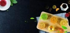 中秋月圆月饼活动海报展板