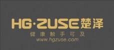 楚泽电器logo