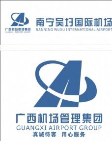 广西机场管理集团