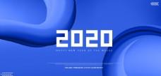 企业科技未来发布会典礼背景素材