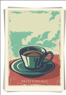 咖啡杯海报画