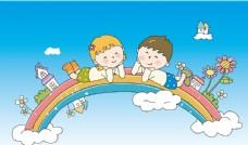 欢乐彩虹桥