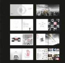 广告公司创意画册