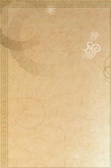 复古牛皮纸古风中国风花纹背景