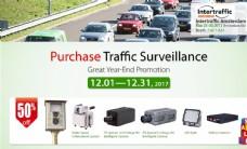 智能交通产品促销广告