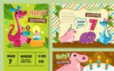 卡通恐龙生日邀请卡片矢量素材