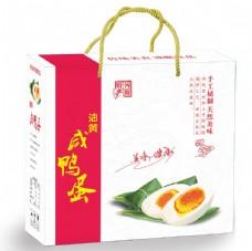 咸蛋包装盒