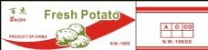 土豆箱  FRESH POTA