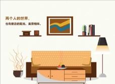 扁平化家具