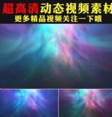 超酷七彩颜色光线动画背景视频