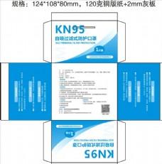 KN95自吸过滤式防护口罩包装