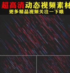 科技感多彩颜色光线线条背景视频