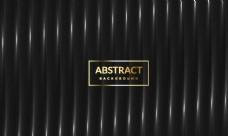 抽象条纹背景 碳纤维