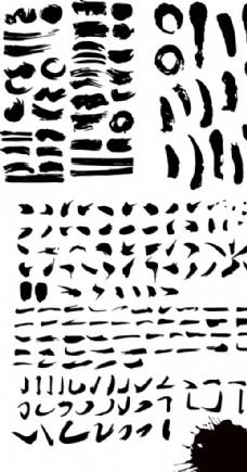 中文笔画矢量图标