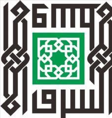 创意logo   品牌LOGO