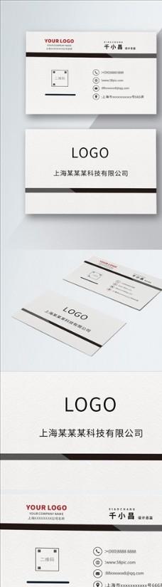 原创白色简约高端商务名片模板