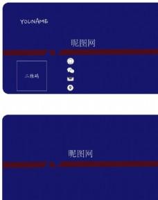 蓝色商务名片 科技名片