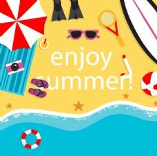 夏日素材海报元素