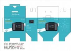 电子科技彩盒包装
