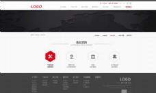售后服务web界面设计