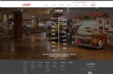 发展历程web界面设计