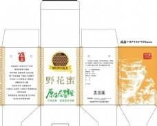 蜂蜜包装盒