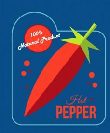 卡通蔬菜插画