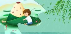 端午插画卡通清新绿色传统节日