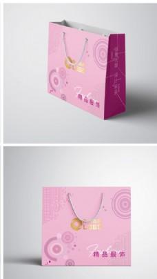 粉色简约服饰手提袋包装展开图