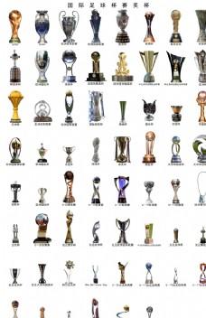 国际足球杯赛奖杯PSD分层素材