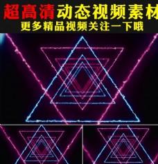 三角形紫色光线舞台led视频