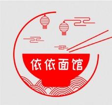 面馆logo
