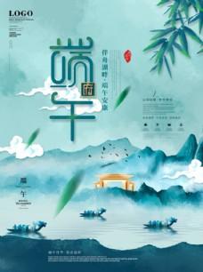 中国风端午地产创意设计海报