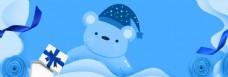 淘宝天猫61儿童节蓝色背景