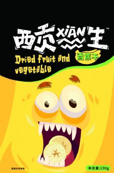 西贡先生果蔬干卡通插画包装设计